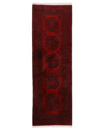 Tapis Afghan Akhche couloir Rouge